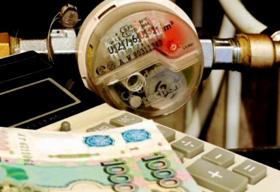 Тарифы наэлектроэнергию вЯрославской области поднимутся практически на4%