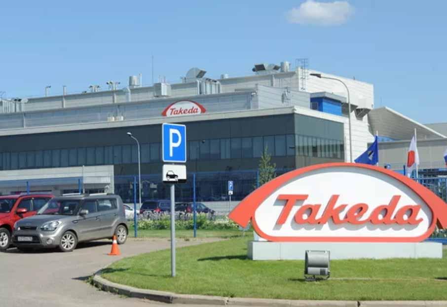 Takeda запускает вЯрославле производство препарата для лечения множественной миеломы